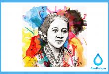 Photo of Biografi RA Kartini, Sang Pahlawan, yang Berjuang Untuk Emansipasi Wanita
