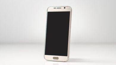 Photo of 11 Percobaan Trik Populer untuk Handphone