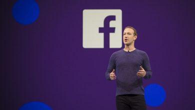 Photo of Facebook Menambahkan Fitur Kencan Pada Aplikasinya