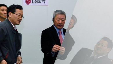 Pimpinan LG Group Korea Selatan Meninggal di Usia 73 Tahun