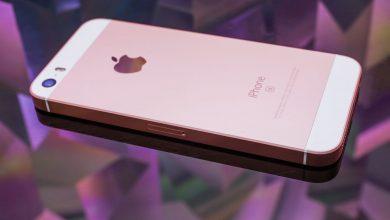 Rumor Tentang Spesifikasi, Harga dan Tanggal Perilisan iPhone SE 2