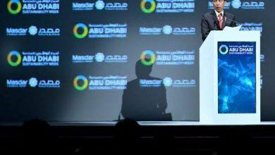 Jokowi Mengundang Dunia untuk Berinvestasi di Ibu Kota Baru Indonesia. Sumber Foto: okezone