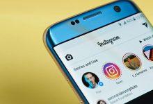Photo of Instagram Meluncurkan Fitur Baru
