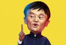 Photo of Biografi Jack Ma, Pengusaha Sukses Pemilik Alibaba